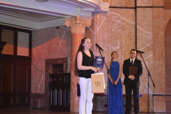Our student Diana Cholakova has been awarded second place in the 'Student of the Year' awards of Sofia University and first place in 'Natural science' category